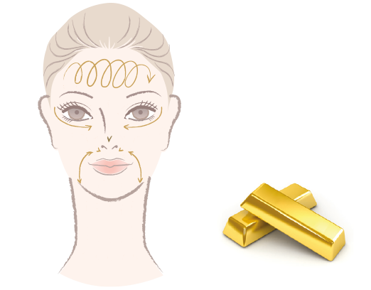 Hermetise Tissue Gold Mask Product